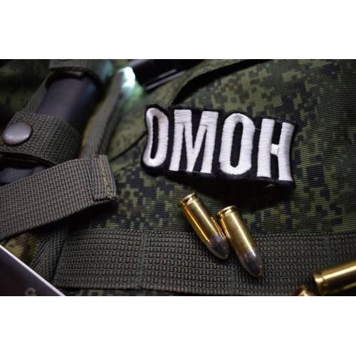 Nášivka zásahovej jednotky polície OMON