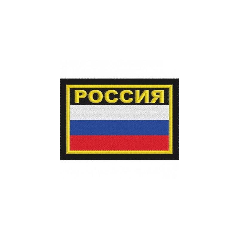 Nášivka Vlajka výstrojová farebná Ruskej federácie