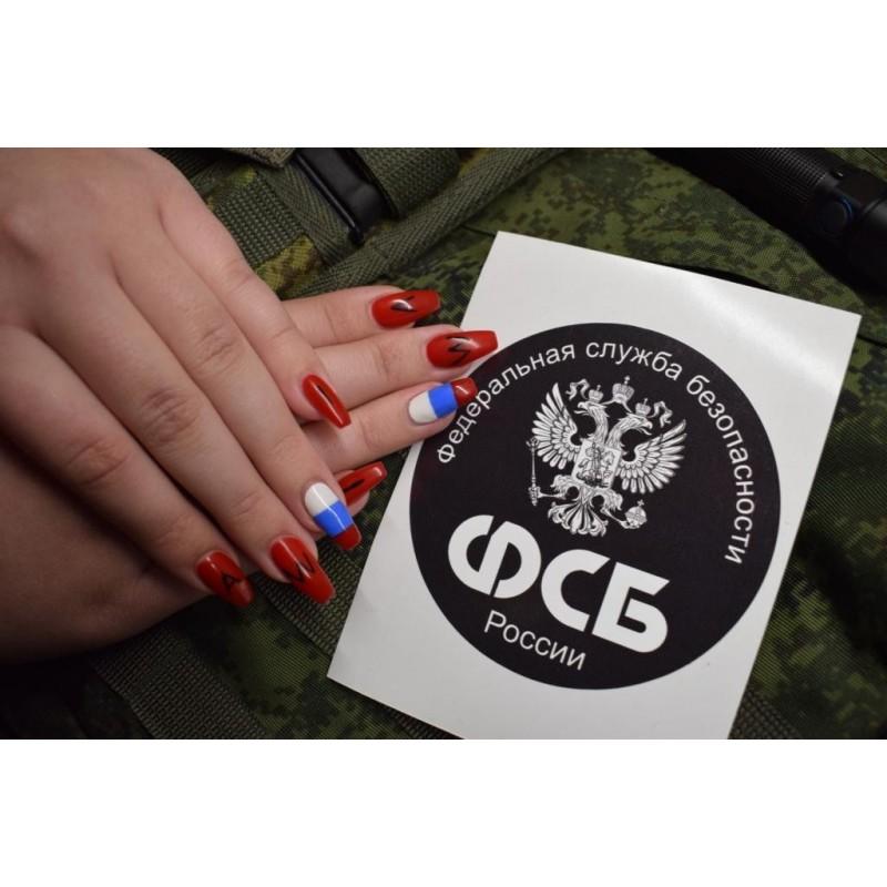 Nálepka Federálnej bezpečnostnej služby FSB