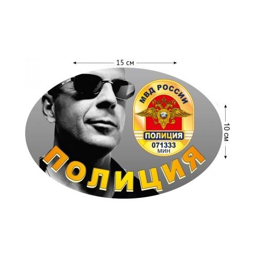 """Nálepka """"Bruce Willis"""" Ruská policie"""