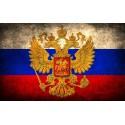 Ruské národnostné meče